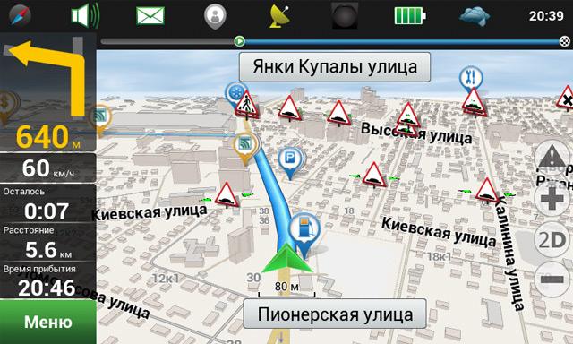 Navitel Navigator – неплохой вариант для путешествий по странам СНГ и Европе