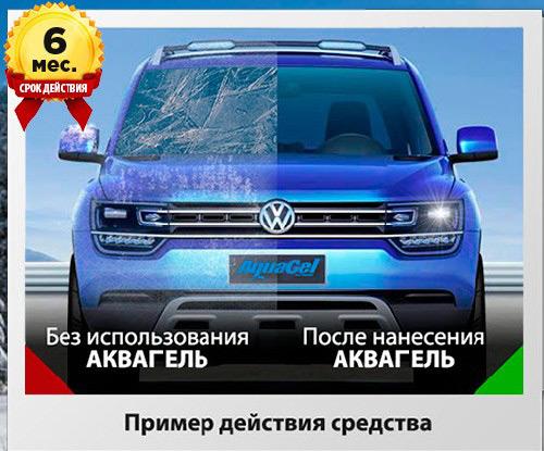 Реклама Аквагеля для машины у многих автолюбителей вызывает сомнение