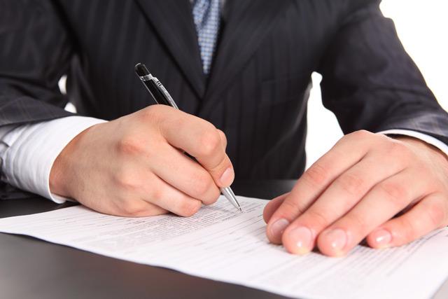 Если успеть вовремя подать заявление, то у вас появиться шанс получить компенсацию