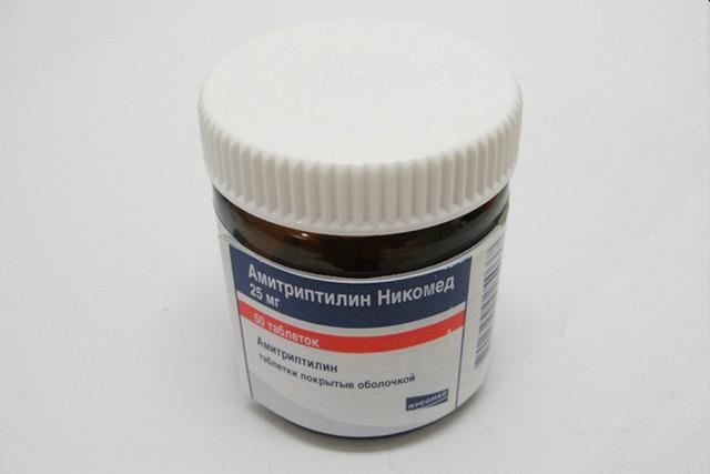 Препарат«Амитриптилин»
