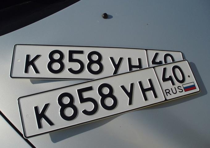 Новые, постоянные номера для автомобиля