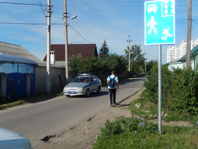 ограничение скорости за знаком жилая зона
