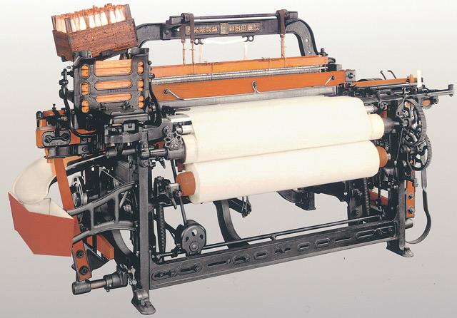 Автоматический ткатский станокСакиши Тойоды