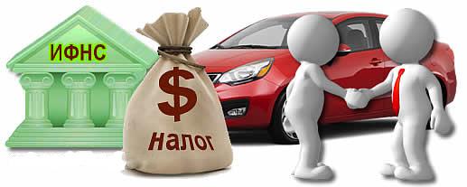 Касательно уплаты налога с продажи авто возникает много вопросов