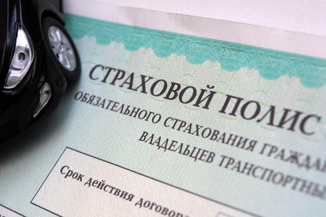 Изменение тарифов по-разному скажется на различных регионах России
