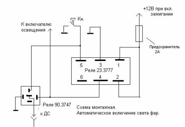 Схема датчика автоматического включения ближнего света