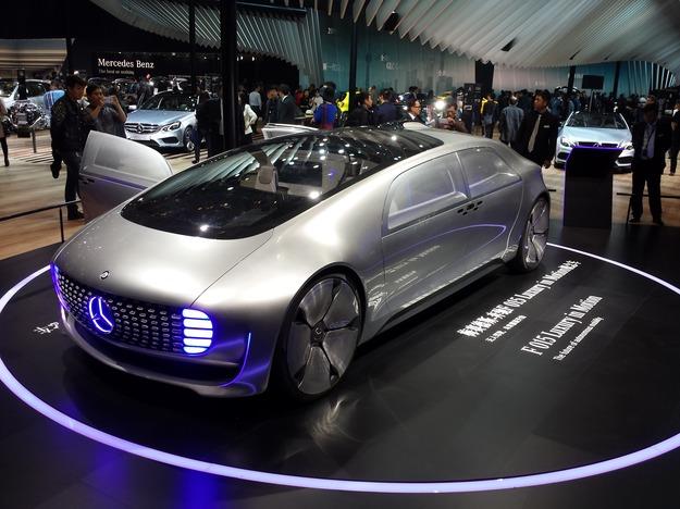 Mercedes F 015 Люкс