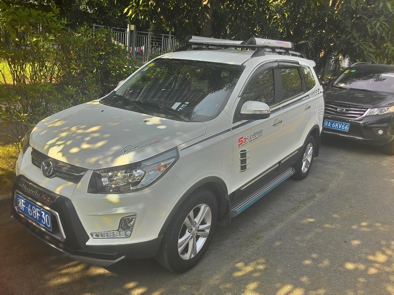 Beijing Auto Huansu S3