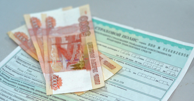 Согласно условиям вы можете получить часть суммы за автостраховку после продажи транспортного средства
