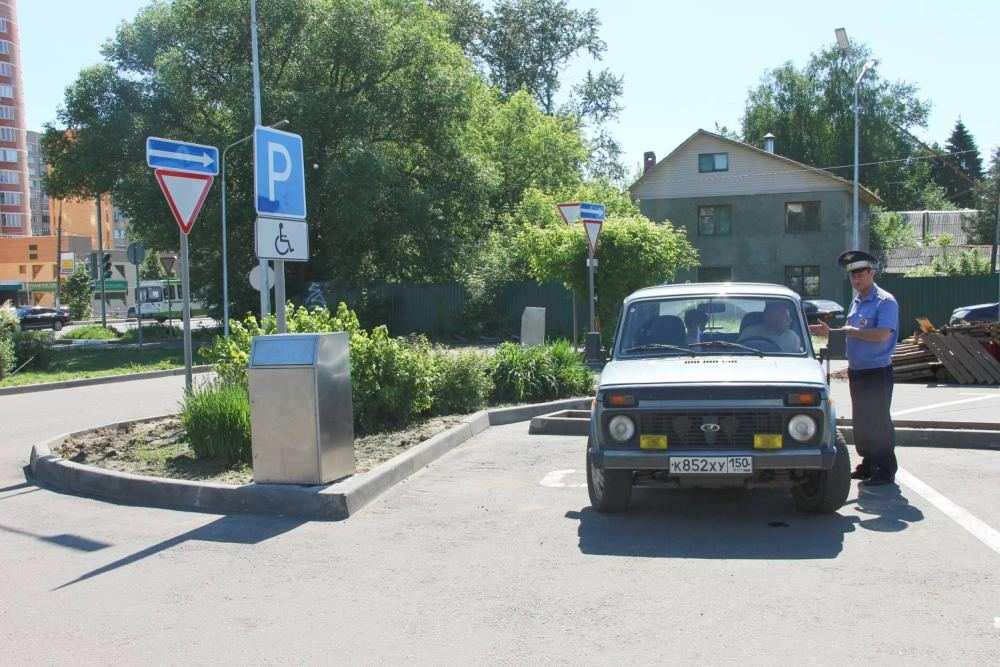 Автомобиль на месте парковки для инвалидов