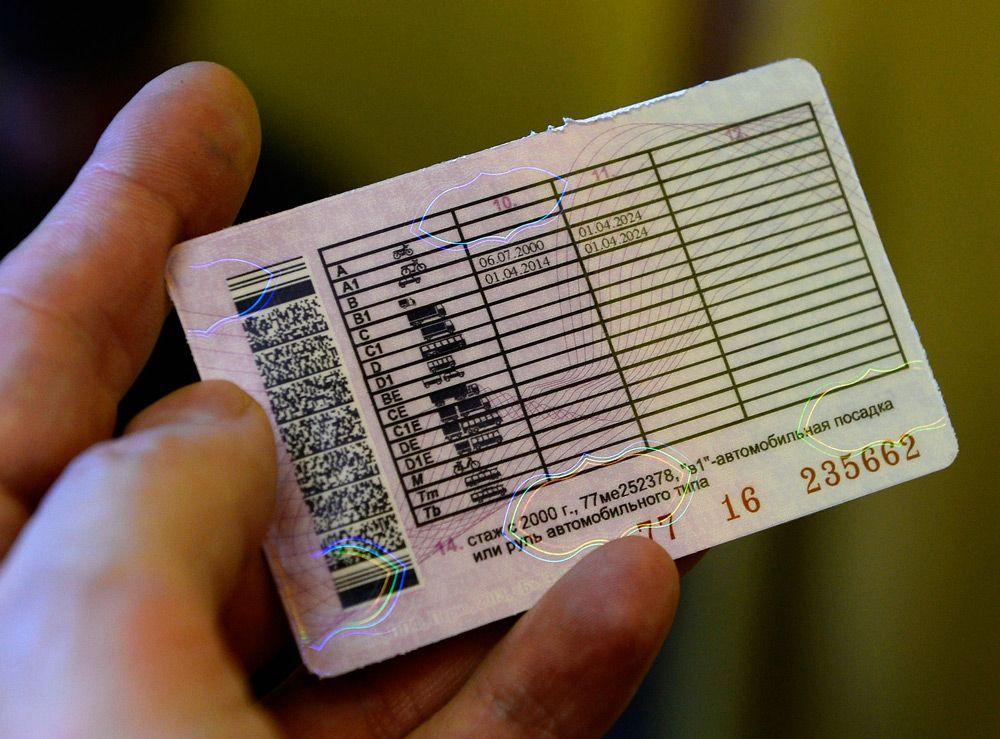 Категории на водительском удостоверении
