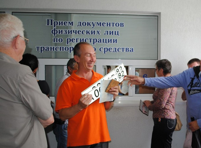 Получение номерных знаков
