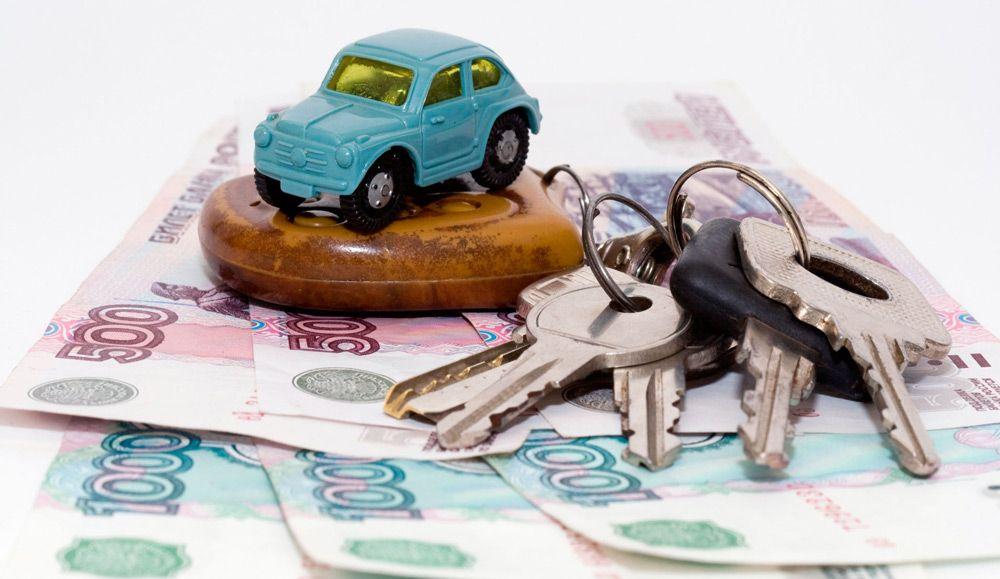 автомобиль-и-деньги