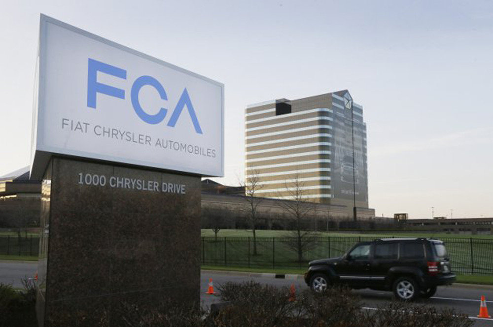 FCA заявила об увеличении своей прибыли за второй квартал года