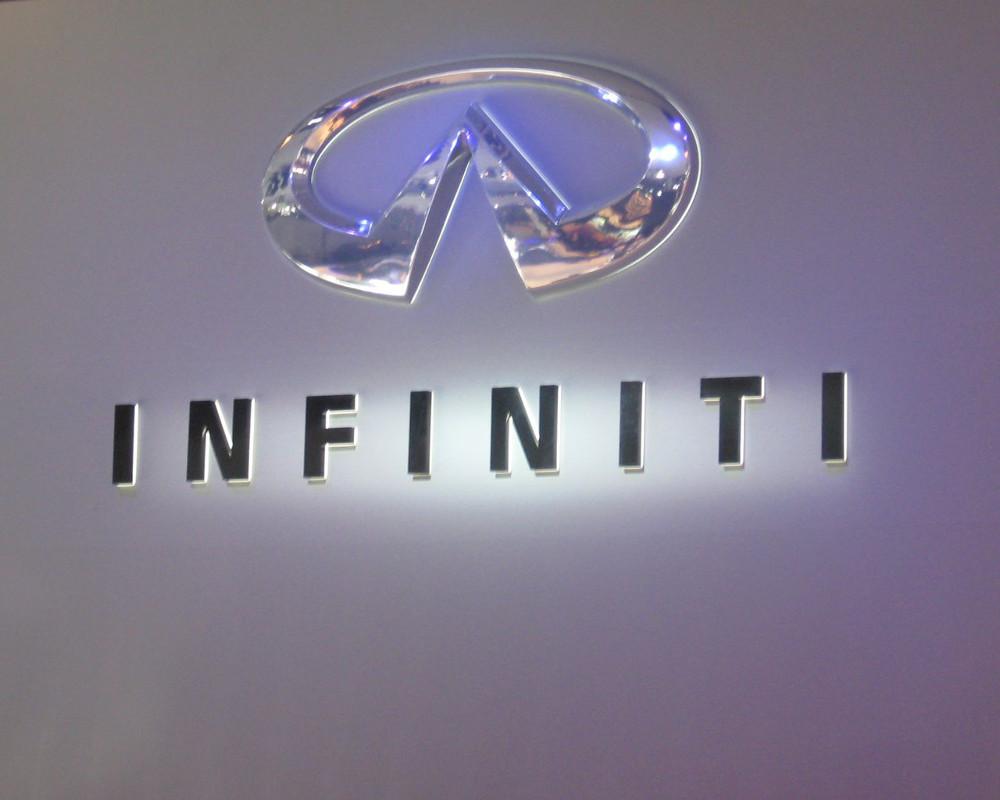 Infinity разрабатывает конкурс, который позволит стать водителем гоночного автомобиля