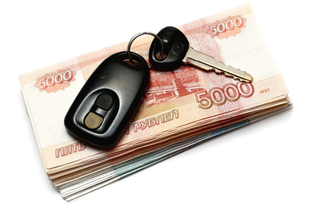 Ключ и деньги