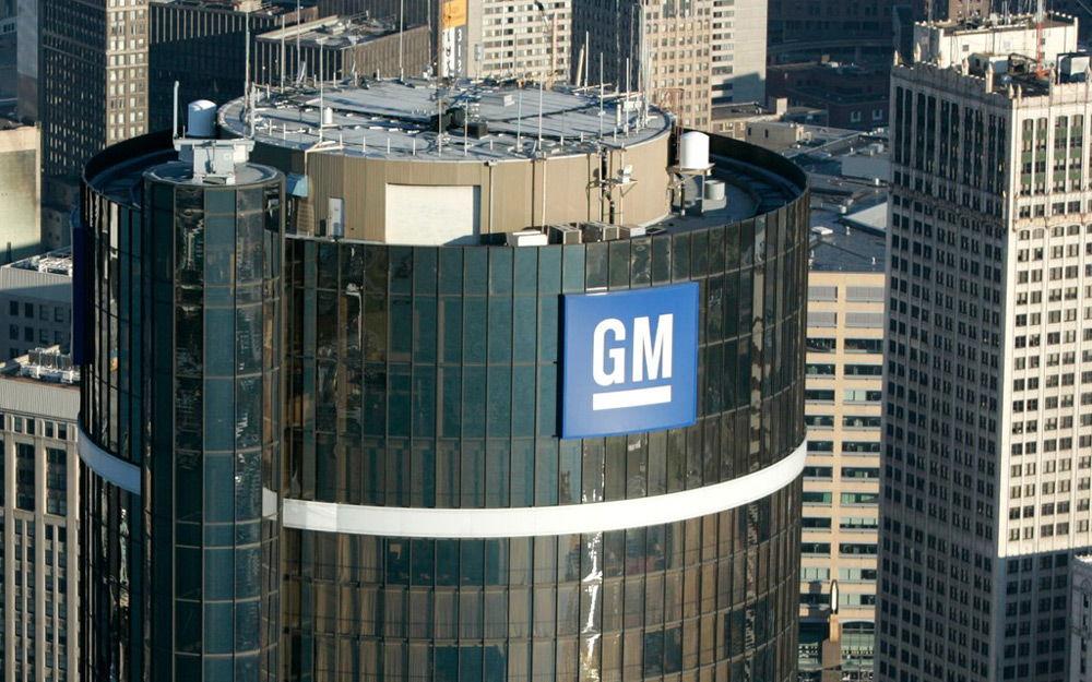 КомпанияGeneral Motors