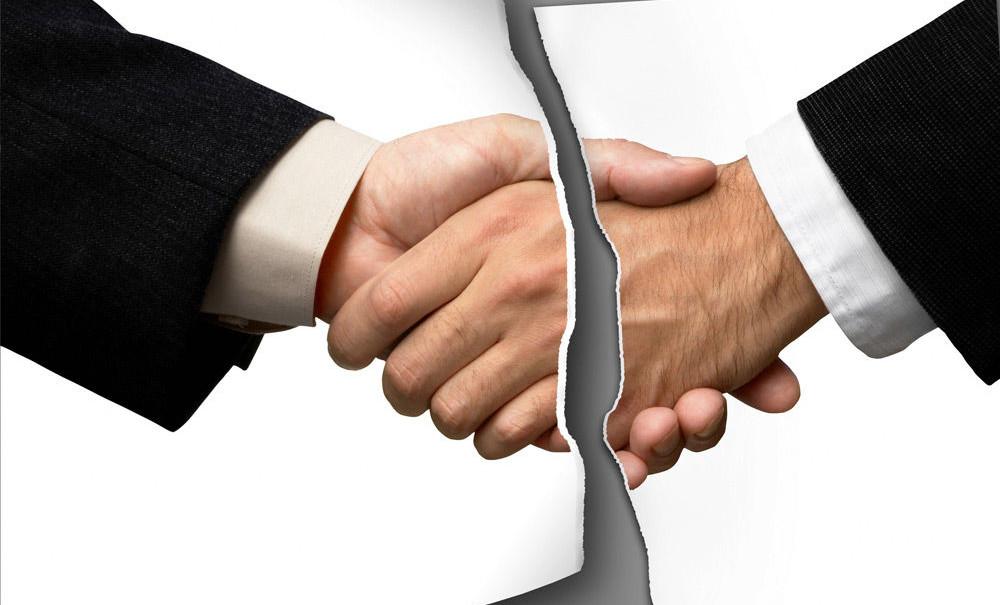 Расторжение соглашения