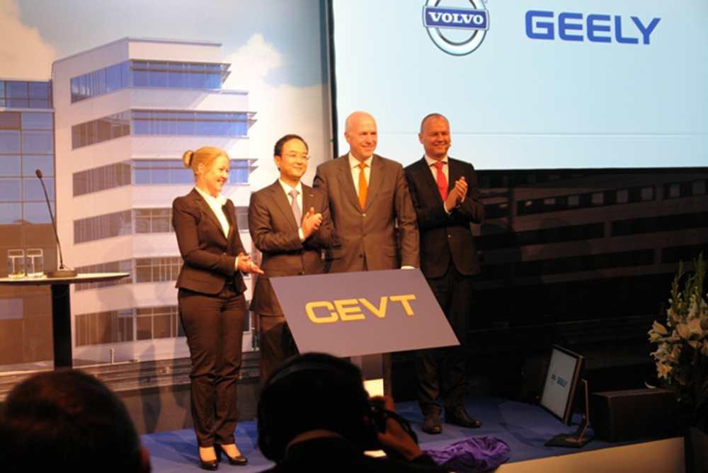 Решение о создании CEVT принято