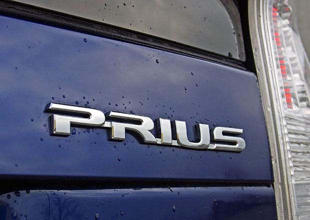 Вскоре будет показан новый Toyota Prius