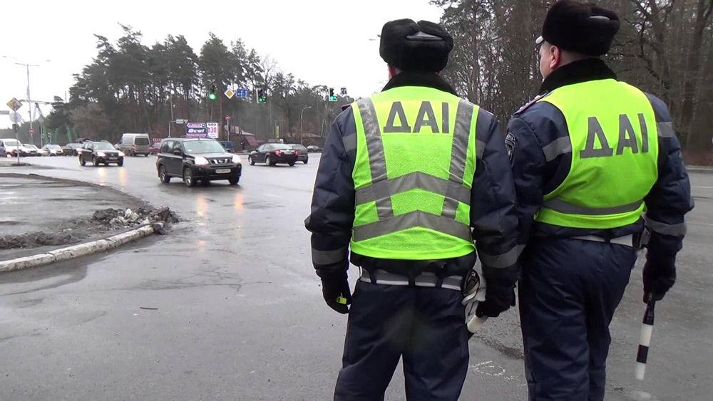 ГАИ Украины