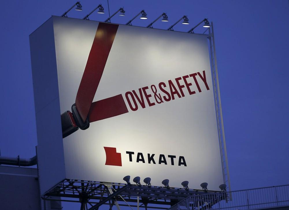 Японский автопроизводитель признал наличие дефектов