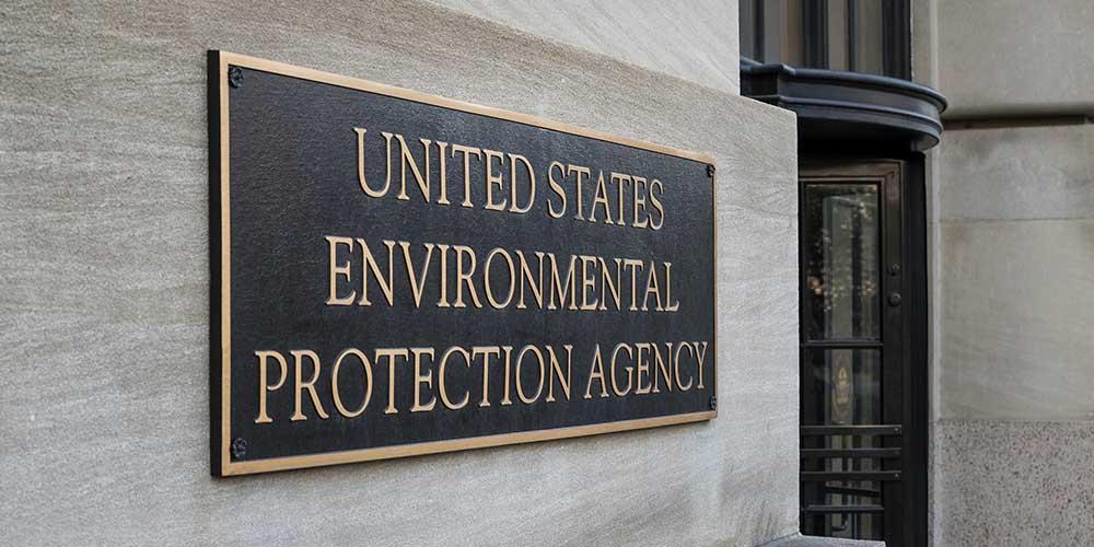 Здание агентства по защите окружающей среды