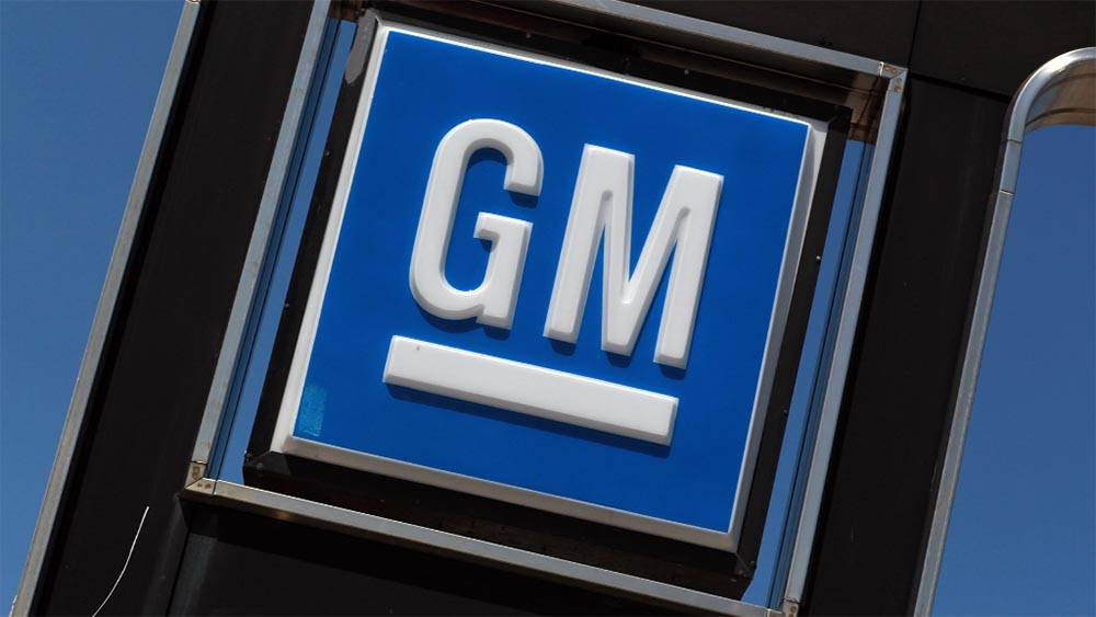 general motor General motors currently has openings in marion marion, in production team members are responsible for assembly, machining, quality checks, tool changes, and problem solving of manufacturing processes and equipment.