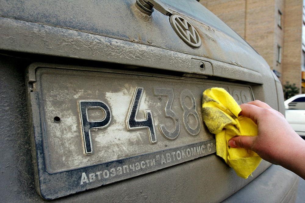 Очистка номеров автомобиля