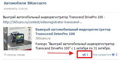 Transcend-DrivePro-100
