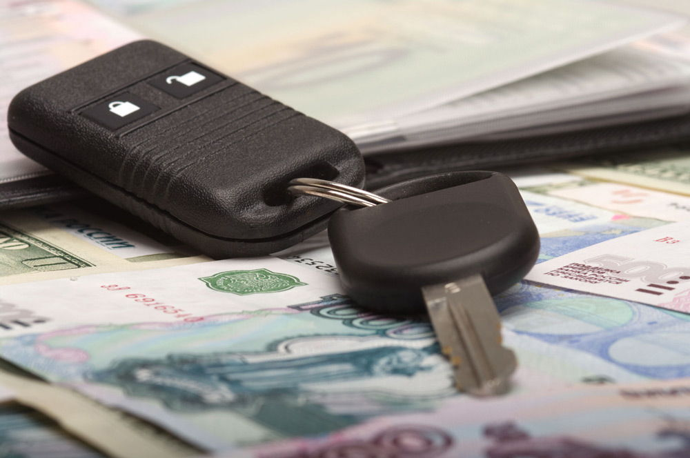 Ключ и деньги за авто