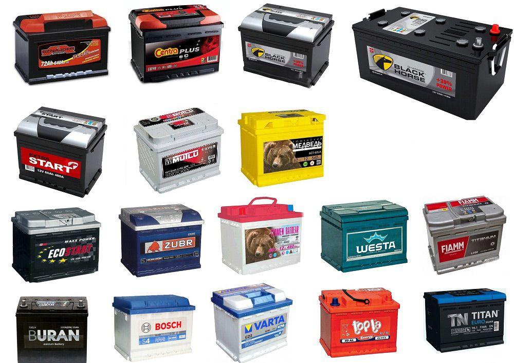 Разнообразие автомобильных аккумуляторов