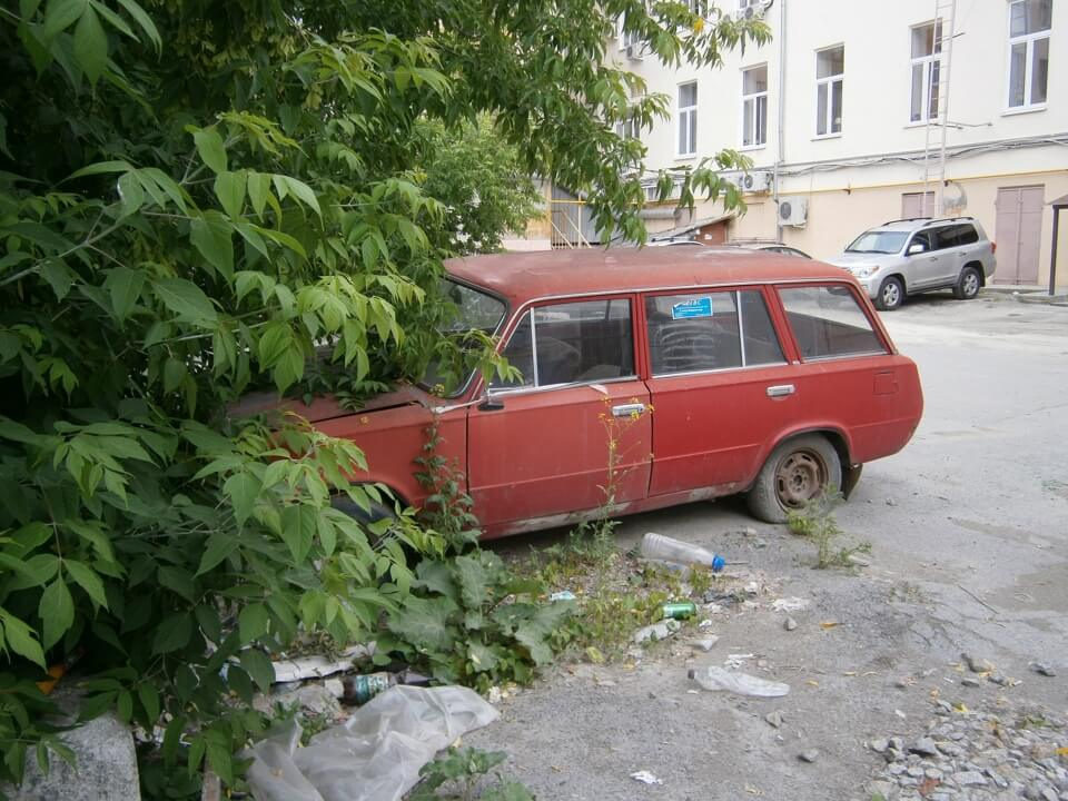 Авто требующее утилизации