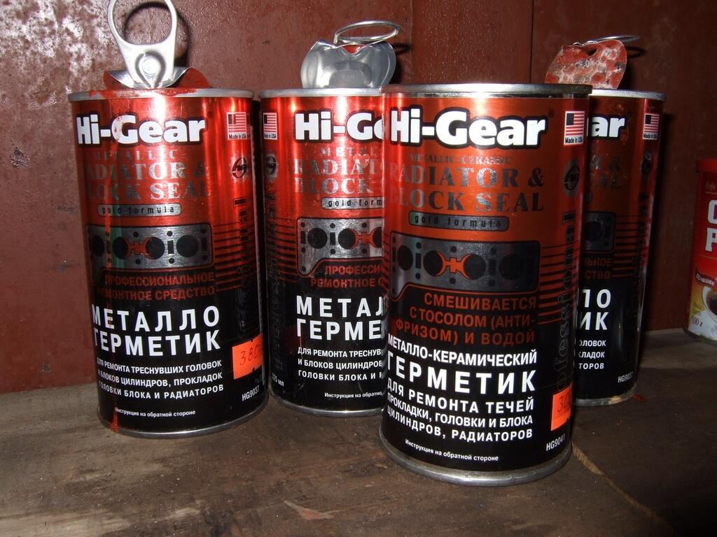 Hi Gear герметик для системы охлаждения