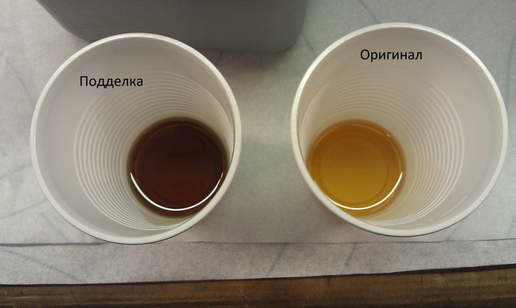 масло оригинал и подделка