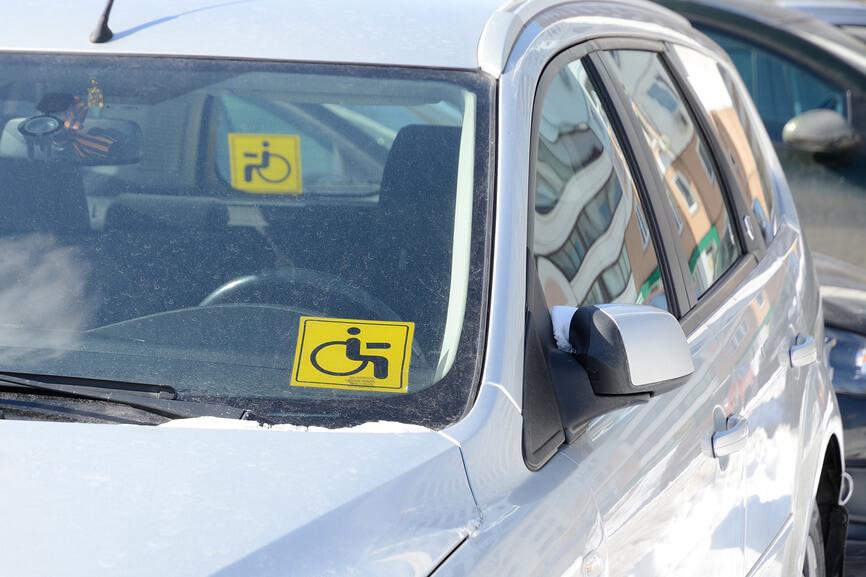 знак с цифрами под знаком парковки