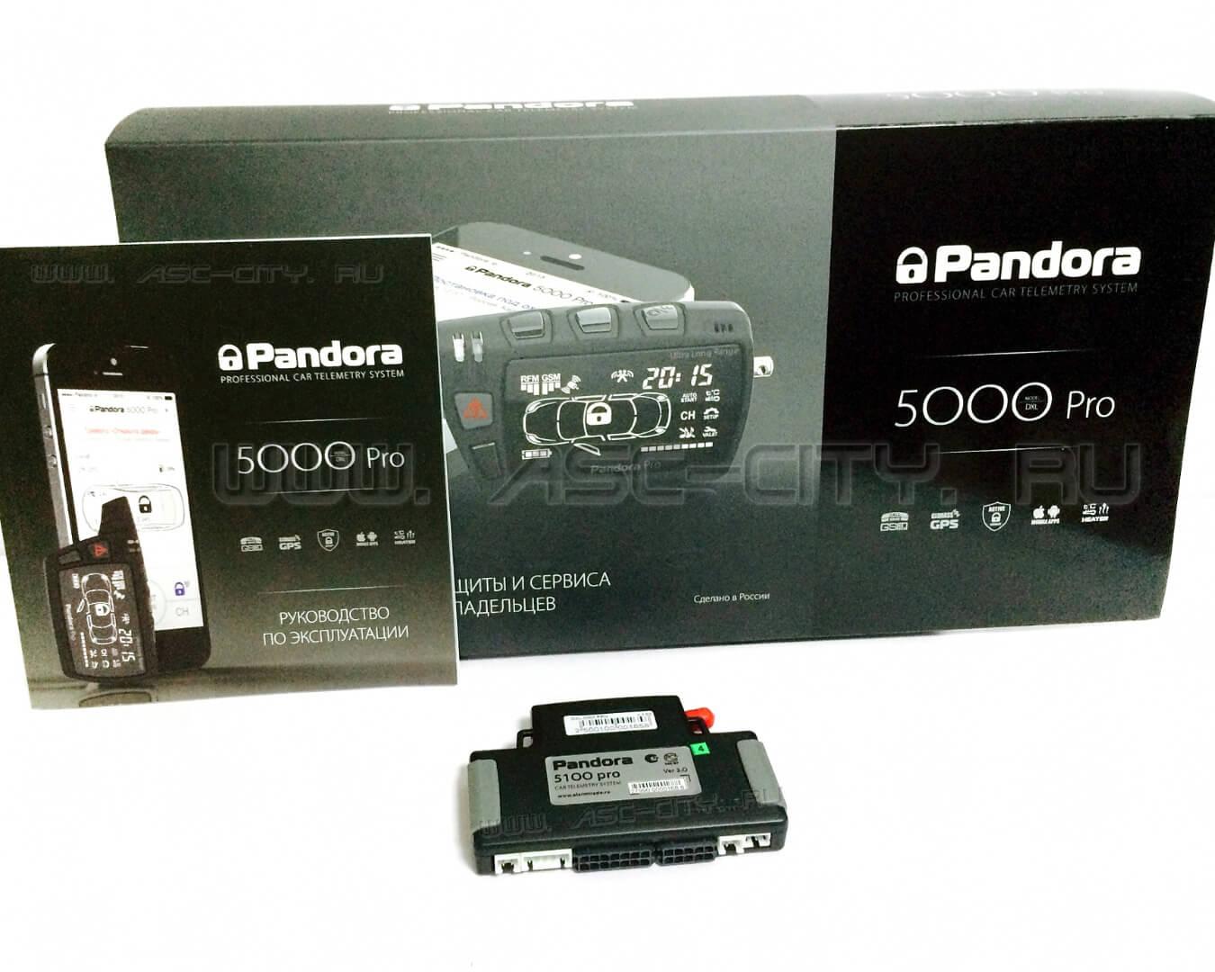 Pandora 5000 PRO