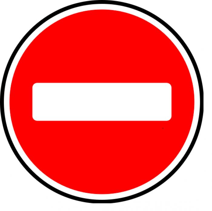 кирпич фото знака