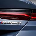 BMW М расширяется